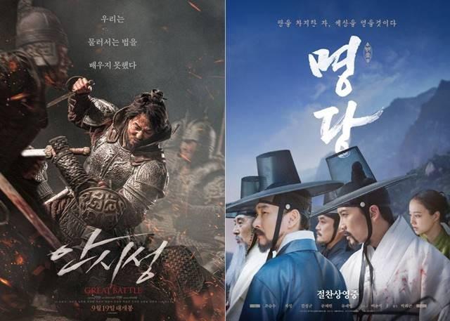 추석 영화관 전쟁 '안시성' vs '명당', 당신의 선택은?