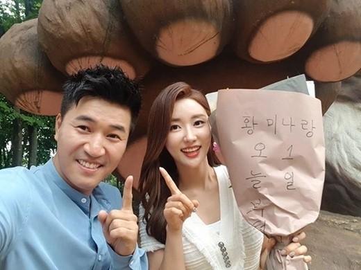 """'연애의 맛' 종미나커플 김종민♥황미나 진짜 열애? """"오늘부터 1일"""""""