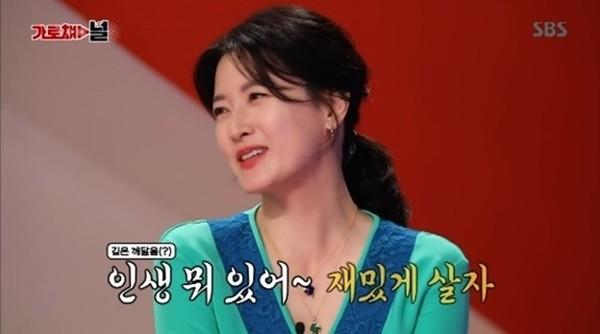"""'가로채널' 이영애, 예능 출연 이유는? """"인생 뭐 있어~ 재밌게 살자"""""""