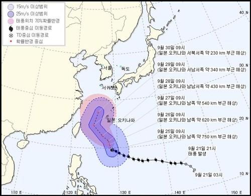 매우 강한 '태풍 짜미', 북상중…한반도 영향 미칠까