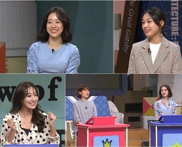 고소현X이시원X혜림X박지선...'문제적남자' 추석특집 '뇌섹녀' 6인 출격