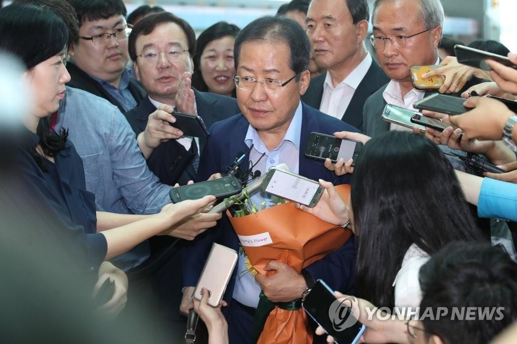 """홍준표 """"지도자 판단은 나라의 존망 결정..역사 알고 남북대화"""""""