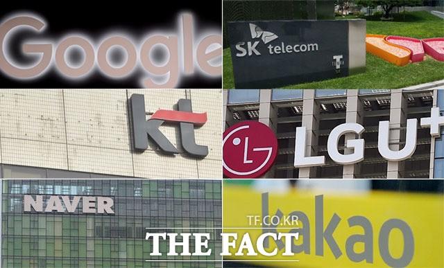 구글 등장, 달아오르는 국내 AI 스피커 시장