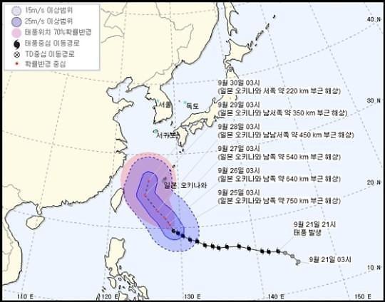 태풍 짜미 북상… 매우 강한 중형급 세력 태풍, 이동 경로는?