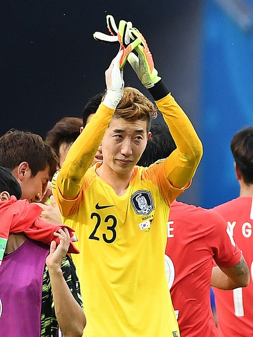 조현우, FIFA가 뽑은 새로운 스타 9명에 이름 올려