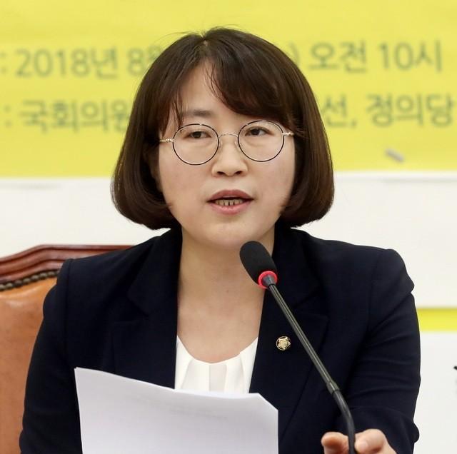 """추혜선 의원 """"포스코 노조 와해 공작 드러나""""…내부 문건 공개"""