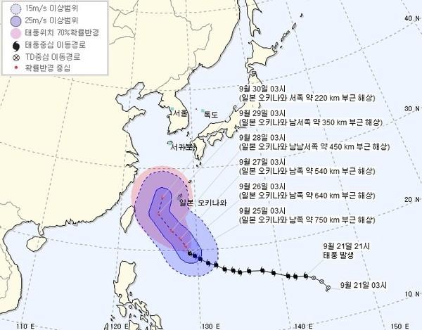 제 24호 태풍 '짜미' 북상 중이다…그 강도와 현재 위치는?