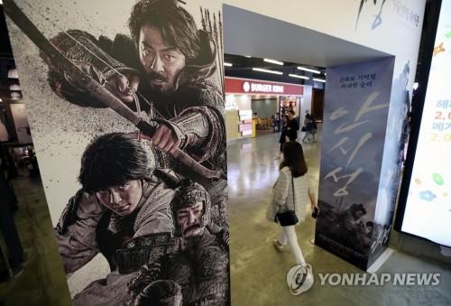 추석 연휴 마지막 날, 영화순위 1위 '안시성' 관객들 호평한 명장면은?