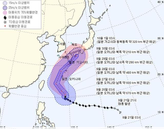 """제24호 태풍 짜미, 日 오키나와→가고시마…기상청 """"위치 유동적"""""""