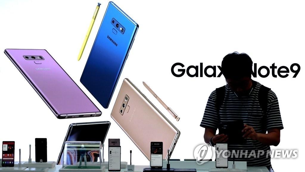 """갤럭시노트9 출고가, 한국이 미국보다 낮다…""""4년만에 처음"""""""