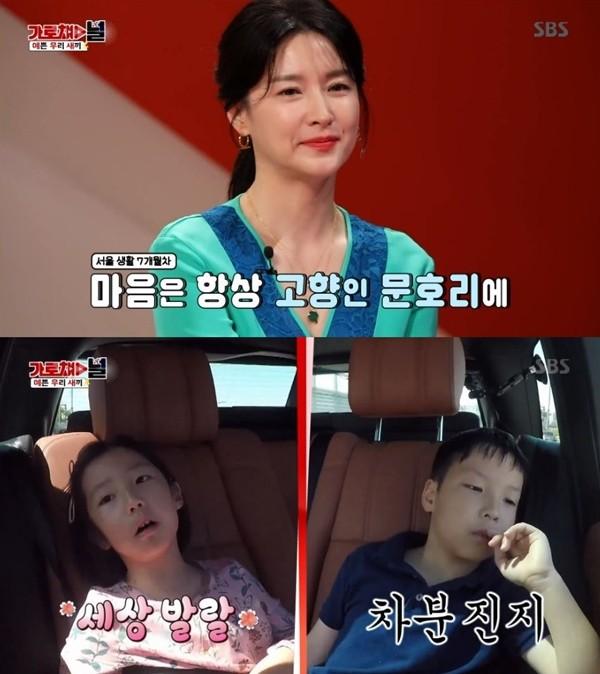 """'가로채널' 이영애, 남편 정호영 음성 깜짝 등장…쌍둥이 남매에 """"모기 물렸쪄요"""" 애교 발산"""