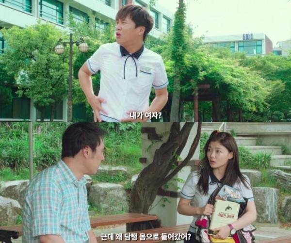 MBC, 추석 특선 영화 '사랑하기때문에' 편성…차태현·김유정·서현진 케미는?
