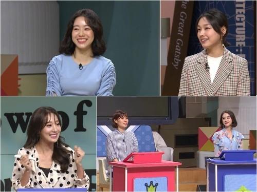 '문제적남자' 고소현·박신영·박지선·이시원·혜림, '문제적 여자' 특집