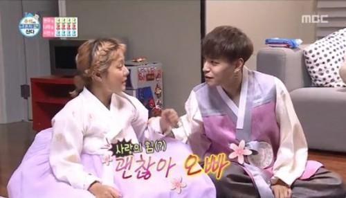 """추석연휴특집 '나혼자산다' 기안84, 쌈디에 """"나래에게 잘해줘"""" 웃음"""