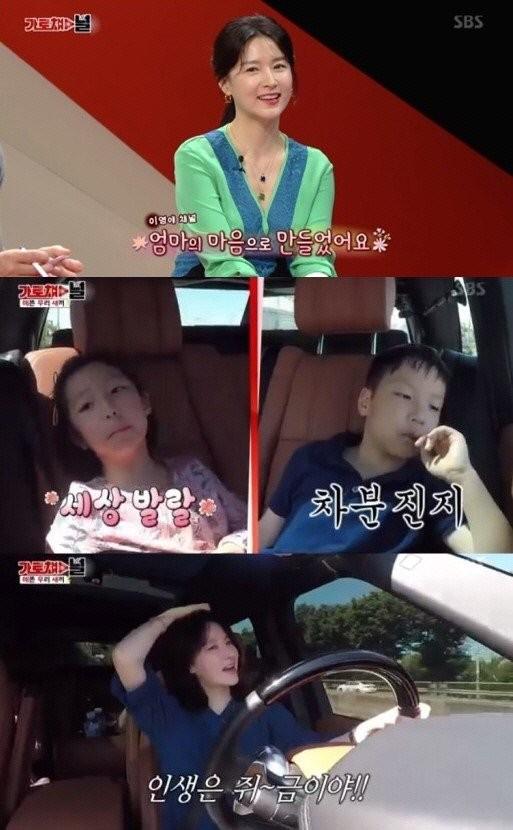 """'가로채널' 이영애, 육아 스트레스에 """"아모르파티"""" 반전 매력"""
