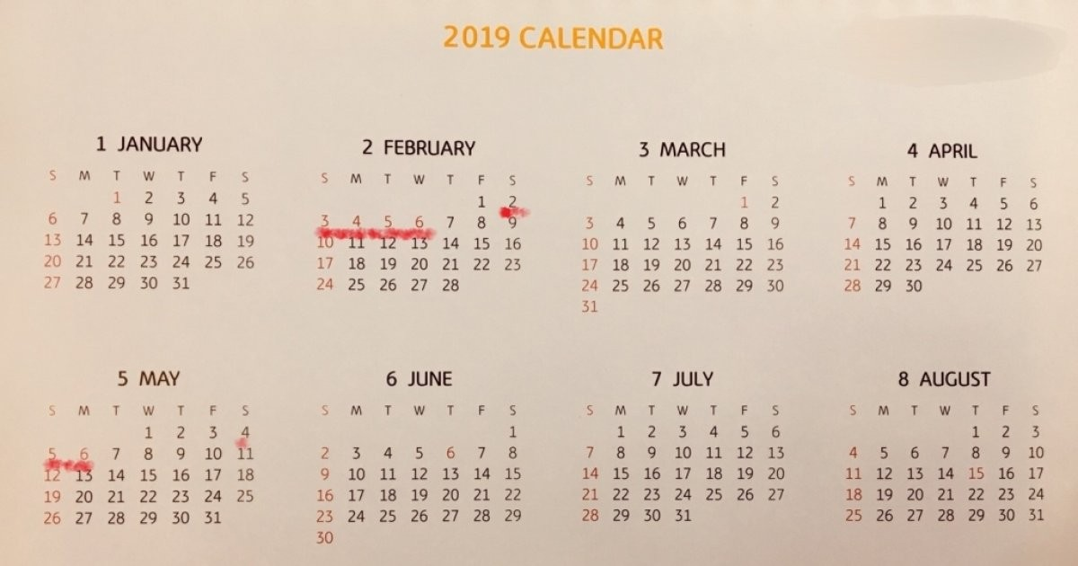 추석이 끝나가네…'내년 달력'을 봤다