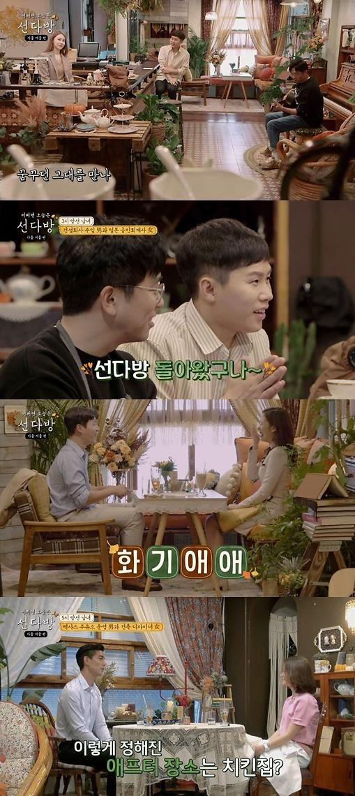 '선다방-가을겨울 편', 새 식구 윤박 합류 '화기애애'…첫 만남부터 긴장+설렘 폭발