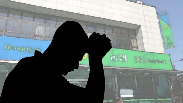 """""""아기가 생신이시라며?"""" 경기 화성 농협 조합장, 직원에 막말+폭력 '갑질' 의혹"""