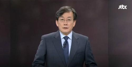 '손석희 휴가 중' 평일 JTBC '뉴스룸' 주말 앵커들이 진행