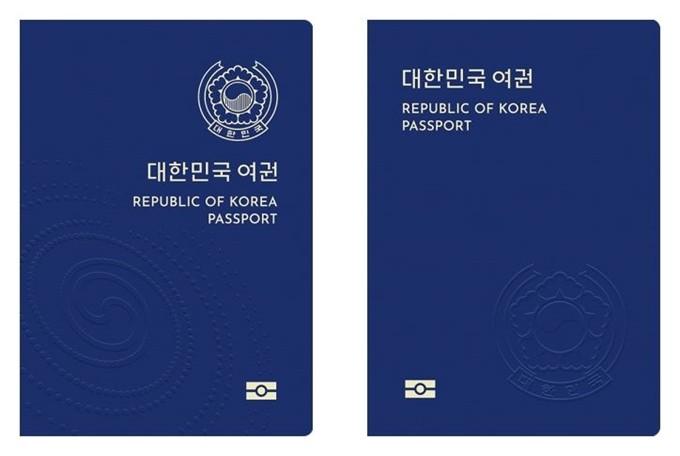 새 여권이 북한과 똑같은 남색? 때아닌 색깔 논쟁