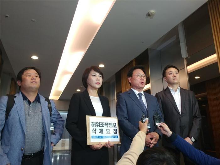 민주당 가짜뉴스특위, 구글에 '허위정보' 삭제 요청