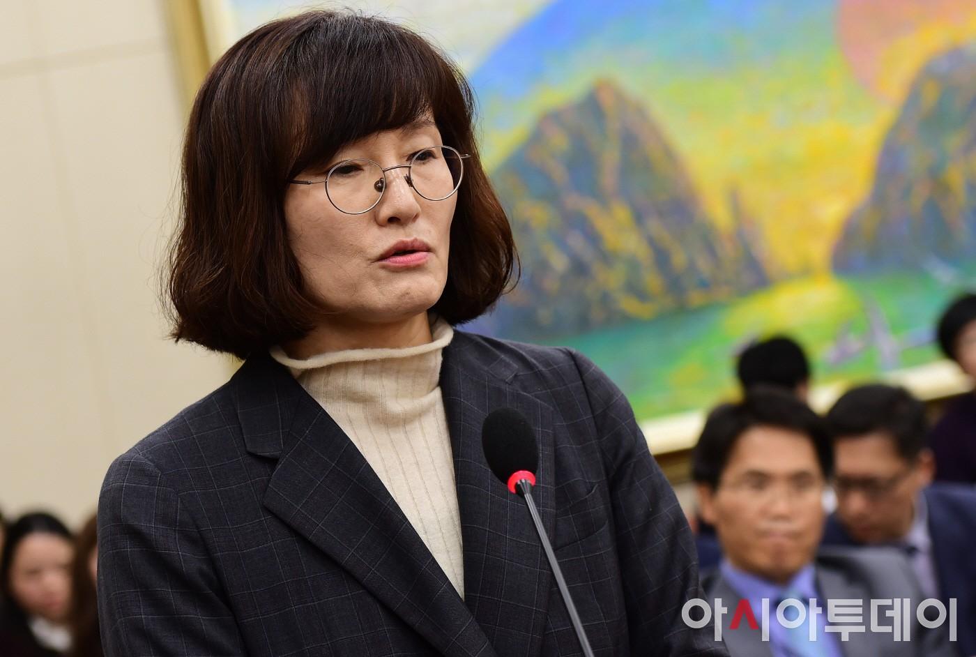 국감 증인 나선 유선주 공정위 심판관리관