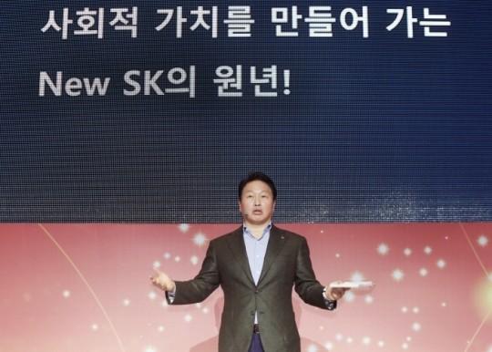 SK, 17일부터 2박3일간 제주서 CEO세미나 개최