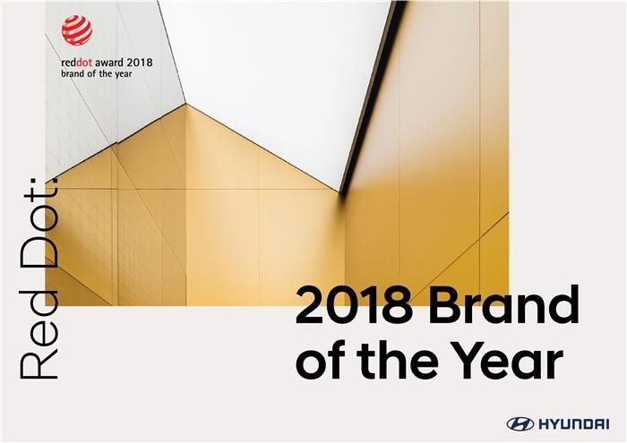 현대차, 한국차 최초 레드 닷 '올해의 브랜드' 수상