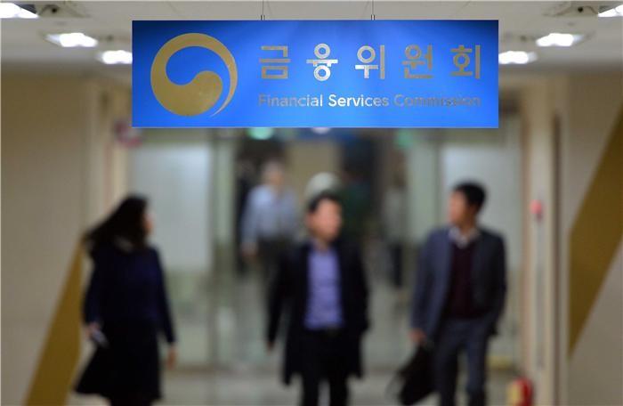 대주주 결격요건에 '특경가법 위반' 포함…인터넷은행 '사금고화 방지' 이중잠금