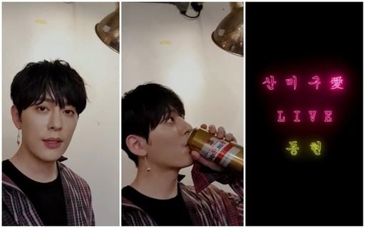 보이프렌드 동현, 달콤한 취중 라이브 영상 공개