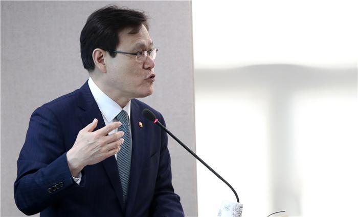 """최종구 """"개인 공매도 활성화 방안 적극 검토"""""""