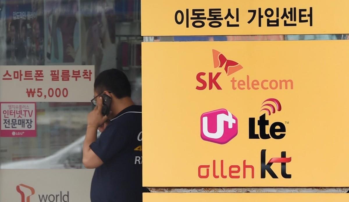 """휴대전화 유통점 집단 반발...""""완전자급제 반대"""""""