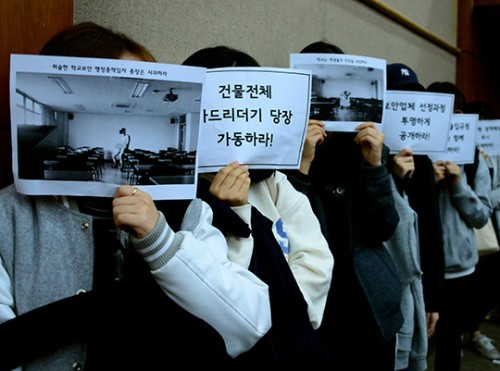 """""""안전한 동덕여대를!""""...알몸남 음란사태에 분노한 여대생들"""