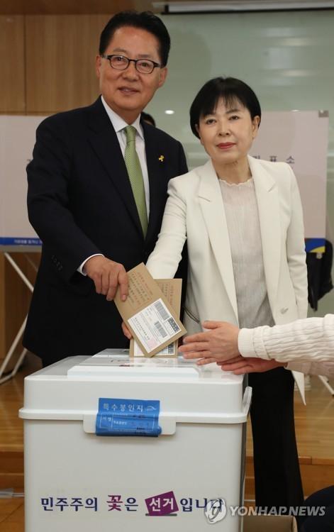 """박지원 부인 별세, 박지원이 남긴 마지막 인사…""""미안했고 사랑해"""""""