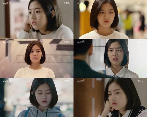 '배드파파' 신은수, 깜짝 댄스 실력 공개…연기력에 춤 실력까지 겸비
