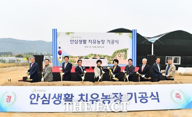 현대차 육성 사회적기업 '안심생활', 치매 예방 위한 '치유농장' 조성