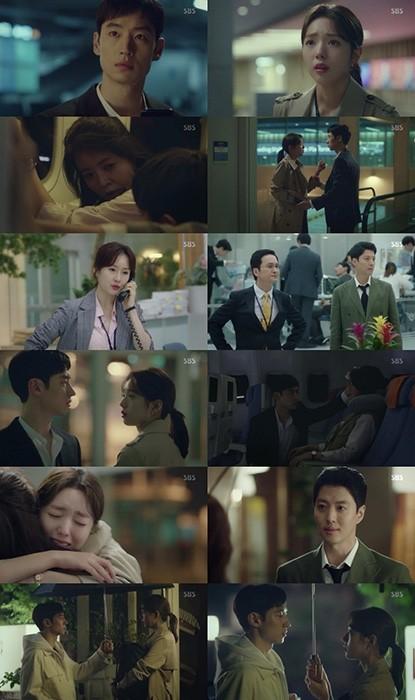 '여우각시별' 이제훈X채수빈, 직진 멜로 엔딩 '심장 폭발'