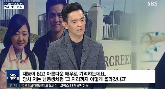 """존조, 김윤진과 남다른 친분 언급…""""美 대학생 시절 함께 연극무대 섰다"""""""
