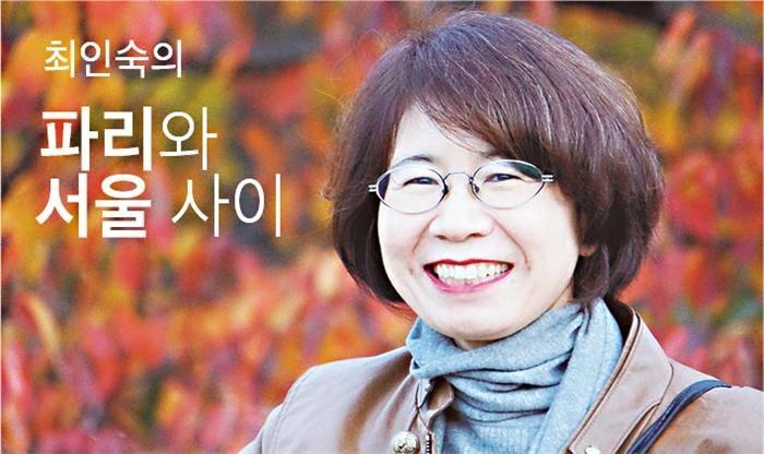 (최인숙의 파리와 서울 사이)정치인의 역할, 유명인의 역할