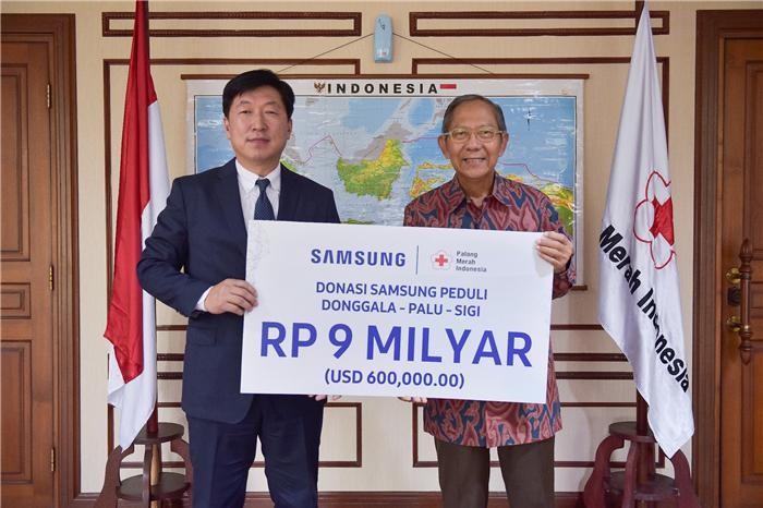 삼성전자, 인도네시아 지진 피해 지역 60만달러 전달