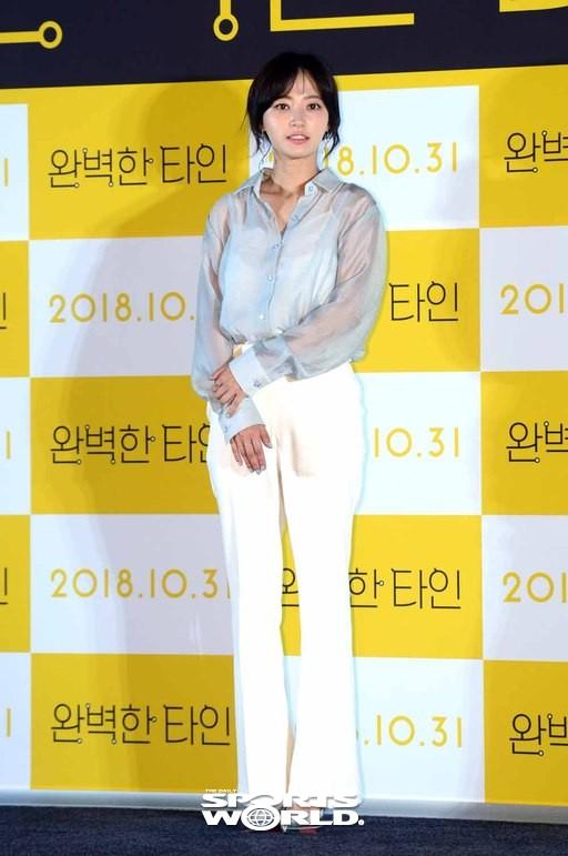 송하윤,'완벽한 타인 기대해 주세요'