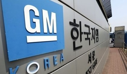 결국 '가결' 한국GM 노조 78.2% 쟁의 찬성…파업 전운 고조