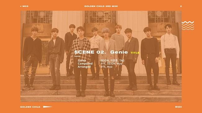'컴백 D-8' 골든차일드, 앨범 프리뷰 공개…타이틀곡은 'Genie(지니)'