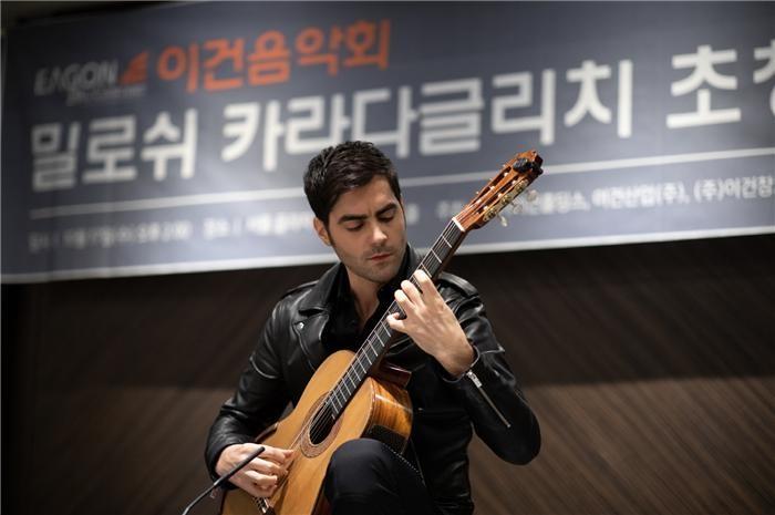 밀로쉬 카라다글리치, 19일 첫 무대…제29회 이건음악회 개최