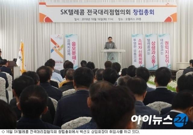 '단말기 완전자급제' 도입 논의 재점화…유통점 강력 반발
