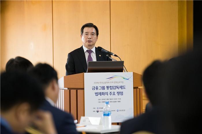 """김용범 금융위 부위원장 """"금융그룹감독 도입 시급"""""""