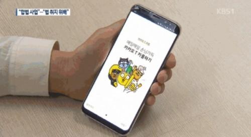 """카카오 카풀, 약자 외면 논란…택시기사 """"월 200만원도 최소 12시간 일해야"""""""