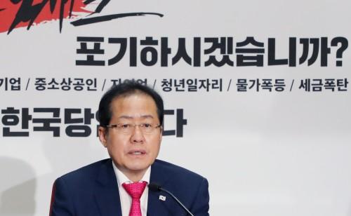 """홍준표 """"모두 하나 돼 문재인 정권에 대항하자"""""""