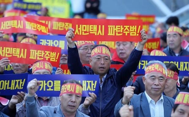 """서울시, 18일 택시 파업에 """"버스·지하철 연장운행 등 대책 마련"""""""