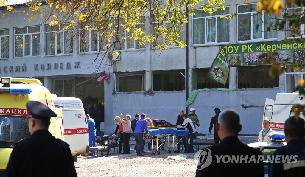 """크림반도 대학서 폭발사고, 최소 18명 사망·40여명 부상…당국 """"테러"""""""